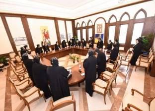 """البابا يجتمع بأعضاء المجمع المقدس والكنيسة تتخذ إجراءات ضد """"الخارجين"""""""