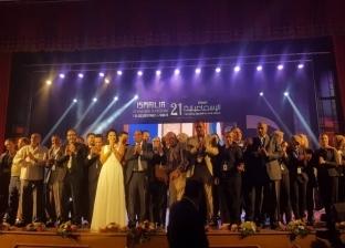 """4 جوائز للسينما المصرية في ختام """"الإسماعيلية السينمائي"""""""