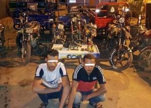 ضبط عاطلين كونا عصابة لسرقة الدراجات النارية في قليوب
