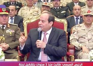 """السيسي عن عدم تولي """"الوزير"""" وزارة النقل رسميا حتى الآن: البرلمان إجازة"""