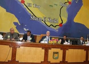 محافظ جنوب سيناء يطالب بسرعة تشكيل اللجنة العليا للشباب قبل 30 يناير