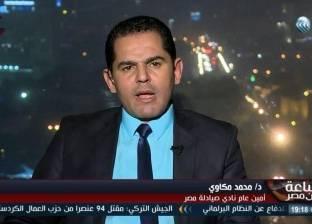 """""""صيادلة مصر"""": نقص الأدوية سببه تحرير سعر صرف العملة"""