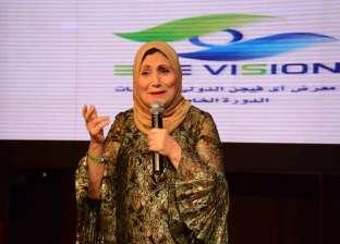 """فاطمة عيد لجمهور حفلها في شرم الشيخ: """"مش هغيب عنكم تاني"""""""