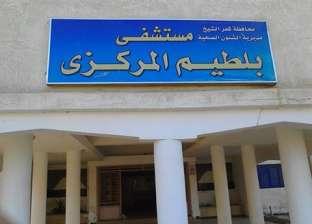 هيئة التمريض بمستشفى بلطيم بكفر الشيخ تتولى الكشف على المرضى بسبب غياب الأطباء