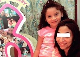 شافتها شيطان.. التحليل النفسي للمتهمة بقتل طفلتها بـ
