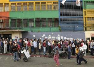 الفنزويليون ينتخبون رئيسا وسط اسوأ ازمة اقتصادية تواجه البلاد