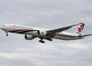 """إلغاء 70 رحلة طيران في شركة ألمانية: الطيارون في """"إجازة مرضي"""""""