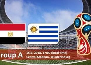 الصحف الأجنبية تتوقع نتيجة مباراة مصر وأورجواي اليوم.. تعرف عليها