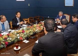 """وفد """"تويوتا تسوشو"""" اليابانية يناقش فرص الاستثمار بميناء دمياط"""