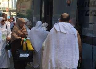 """""""مصر للطيران"""": آخر رحلات الحجاج تنطلق السبت المقبل من المدينة المنورة"""