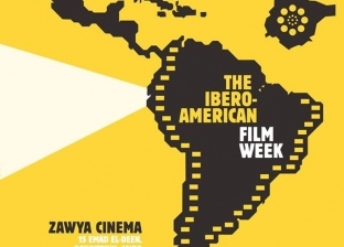 """26 سبتمبر.. انطلاق أسبوع عروض أفلام """"إيبيرو أمريكية"""" مجانا للجمهور"""