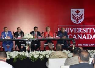 السفير الكندي: جامعتنا ستقود الطلاب المصريين لمستقبل مشرق