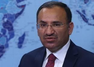 """وزير العدل التركي ينفي وجود ثغرات بقانون معاقبة """"استغلال الأطفال جنسيا"""""""