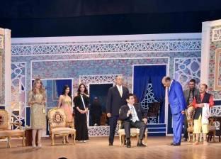 """العرض المسرحي """"فرصة سعيدة"""" على خشبة مسرح السلام الليلة"""