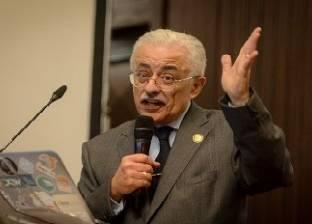 """بعد إنشاء أول مدرسة """"ig"""" حكومية في مصر.. تعرف على نظام الدراسة بها"""