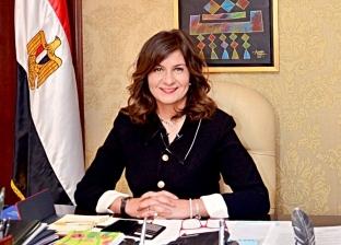 وزيرة الهجرة تثمن مبادرات المصريين بالخارج لتجاوز أزمة كورونا