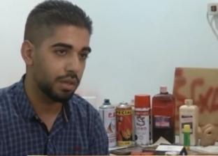 """""""اللولو"""".. شاب يحترف فن الخدع السينمائية في غزة: أحلم بـ""""هوليوود"""""""