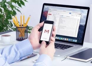 """حكم قضائي يجبر """"جوجل"""" على تقديم بيانات البريد الإلكتروني"""