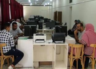 """""""أبو المجد"""": 640 طالبا قدموا في تنسيق المرحلة الأولي بجامعة المنيا"""
