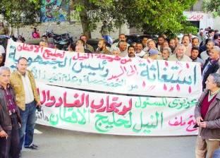 بدء تقييم أصول «النيل للأقطان».. وهشام توفيق: حل أزمتها قريبا