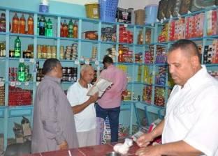 ضبط 506 قضايا مخالفات تموينية متنوعة في الأسواق بالأقصر