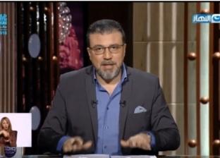 """نقابة الصحفيين تتلقى خطابا من عمرو الليثي بغلق جريدة """"الخميس"""""""