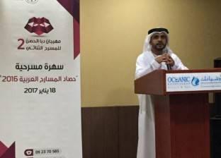 عبد الله راشد: ثلث ميزانية إمارة الشارقة توجه للثقافة