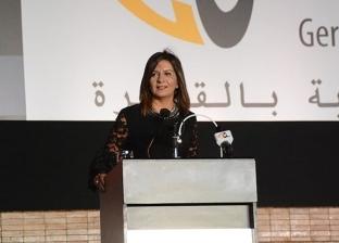 وزيرة الهجرة: مهمة تكون قاعدة بيانات المصريين بالخارج ليست سهلة