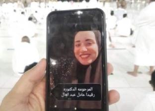 القصة الكاملة للطالبة «رفيدة» شهيدة الغربة: ماتت والدتها حزنا عليها