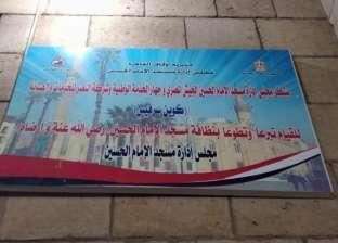 """مجلس إدارة """"الحسين"""" يشكر جهاز الخدمة الوطنية لتبرعه بتظيف المسجد مجانا"""