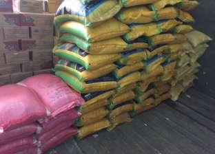 ضبط صاحب محل بقالة امتنع عن بيع الأرز للمواطنين بأسيوط