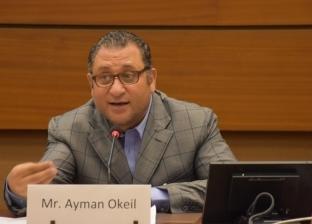 """ندوة حقوقية بـ""""جنيف"""" تناقش أوضاع حقوق الإنسان في إفريقيا"""