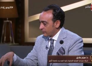 """أستاذ عمارة: """"ربع سكان مصر بيشتغلوا في التنمية العمرانية"""""""