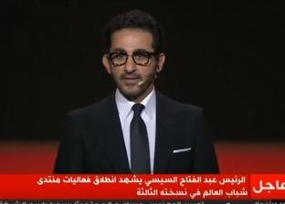 تعليق صوتي وتقديم الفقرة الغنائية.. أحمد حلمي فنان المؤتمرات الشبابية