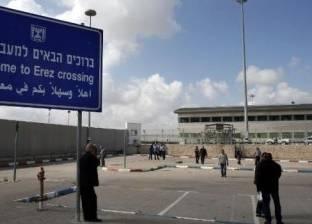 الاحتلال الإسرائيلى يضم الضفة الغربية وفلسطين: انتهاك للشرعية الدولية