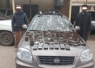 ضبط متهمين بحوزتهما 455 طربة حشيش في الإسكندرية