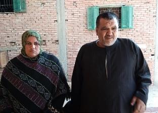 """رضا وعزيزة وسلوى.. 3 عمال بـ""""التعليم"""" راتبهم 4 جنيهات في الشرقية"""