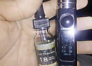 «التدخين الإلكترونى» بديل السيجارة.. إقلاع وتوفير
