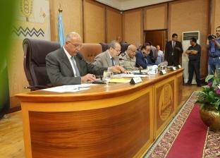 المجلس التنفيذي بكفر الشيخ يوافق على إنشاء عدد من المدارس