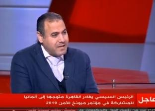 «أطفال بلا مأوى»: القاهرة تتصدر عدد المشردين يليها الجيزة والإسكندرية