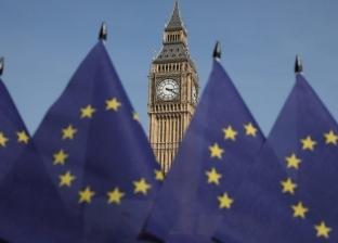 6 دول عربية على القائمة الأوروبية لغسيل الأموال
