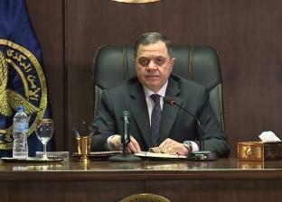 ضبط 28 متهما و6 آلاف مخالفة مرورية في حملات أمنية بالجيزة