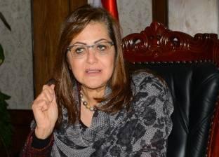 وزيرة التخطيط: نؤهل الكوادر الشابة لقيادة قاطرة الإصلاح الإدارى