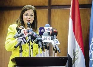 وزيرة التخطيط تشارك بالمنتدي المصري الباكستاني