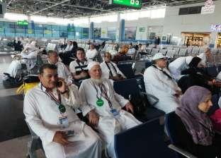 """""""مصر للطيران"""" تسير 16 رحلة جوية لنقل 3990 حاجا إلى السعودية"""