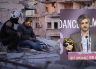 """السوري """"آخر الرجال في حلب"""" ينافس على أوسكار أفضل فيلم وثائقي"""