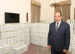 """الوفد يطلق حملة """"كرتونة رمضان"""" بالمحافظات الأكثر احتياجًا"""