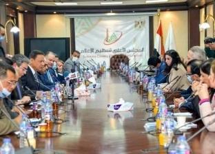 «دراما الأعلى للإعلام» تبدأ رصد مخالفات مسلسلات رمضان 2021