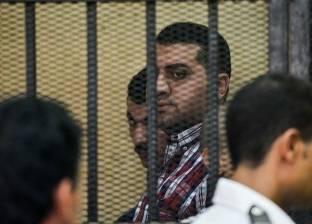 """الحبس 3 سنوات لضابط و6 أشهر لأمين شرطة بتهمة ضرب """"عفروتو"""" حتى الموت"""