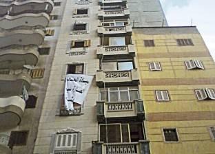حي الزيتون يحذر المواطنين من التعامل مع العقارات المخالفة